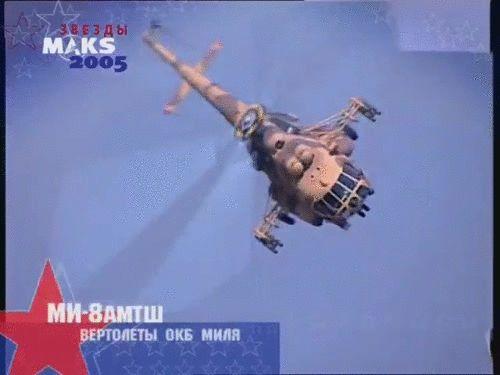 Mi - 8 AMST ,, Terminator  ,, ( Russia )