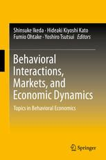 This book collects important contributions in behavioral economics and related topics, mainly by Japanese researchers, to provide new perspectives for the future development of economics and behavioral economics. The volume focuses especially on economic studies that examine interactions of multiple agents and/or market phenomena by using behavioral economics models.
