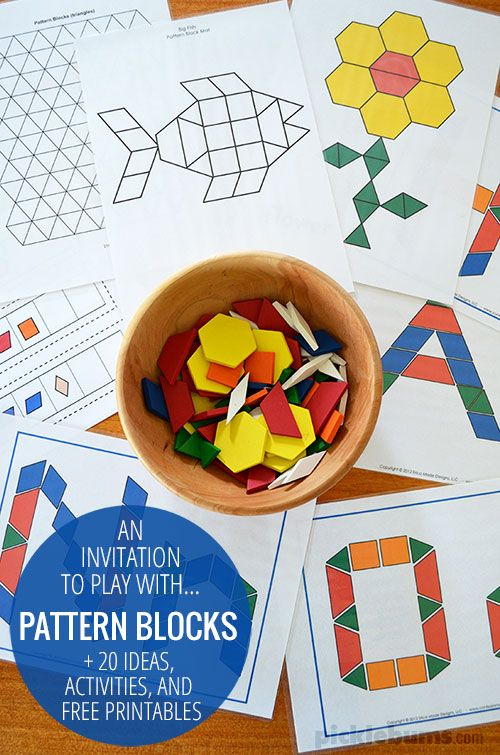 Pattern block play with printable
