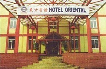 Oriental Hotel - Budapest
