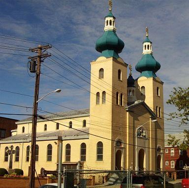 Holy Trinity Baptist Church Staten Island