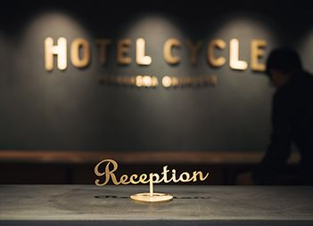 Hotel Cycle - Hiroshima (shopping & staying destination)