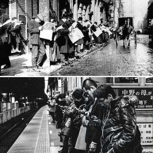 Antisocial?