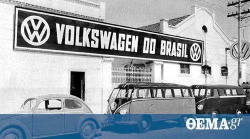 Σύμφωνα με τα έγγραφα αυτά, η γερμανική αυτοκινητοβιομηχανία «δεν συνεργάστηκε απλώς με το στρατιωτικό καθεστώς, αλλά συμμετείχε ενεργά στην καταστολή