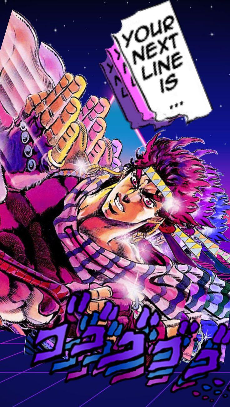 Joseph Joestar Wallpaper   Animes wallpapers, Anime ...