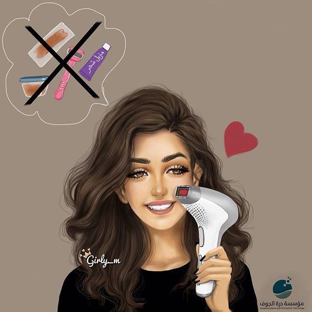 maryam KSARiyadh i'm 28y @girly_m . جهاز #فيليبس_لو...Instagram photo   Websta (Webstagram)