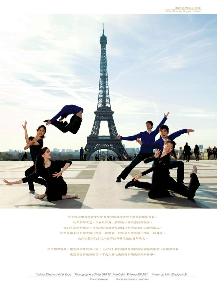 Fashion, Shooting, Asian, outfit, trends, Shen Yun Cast...
