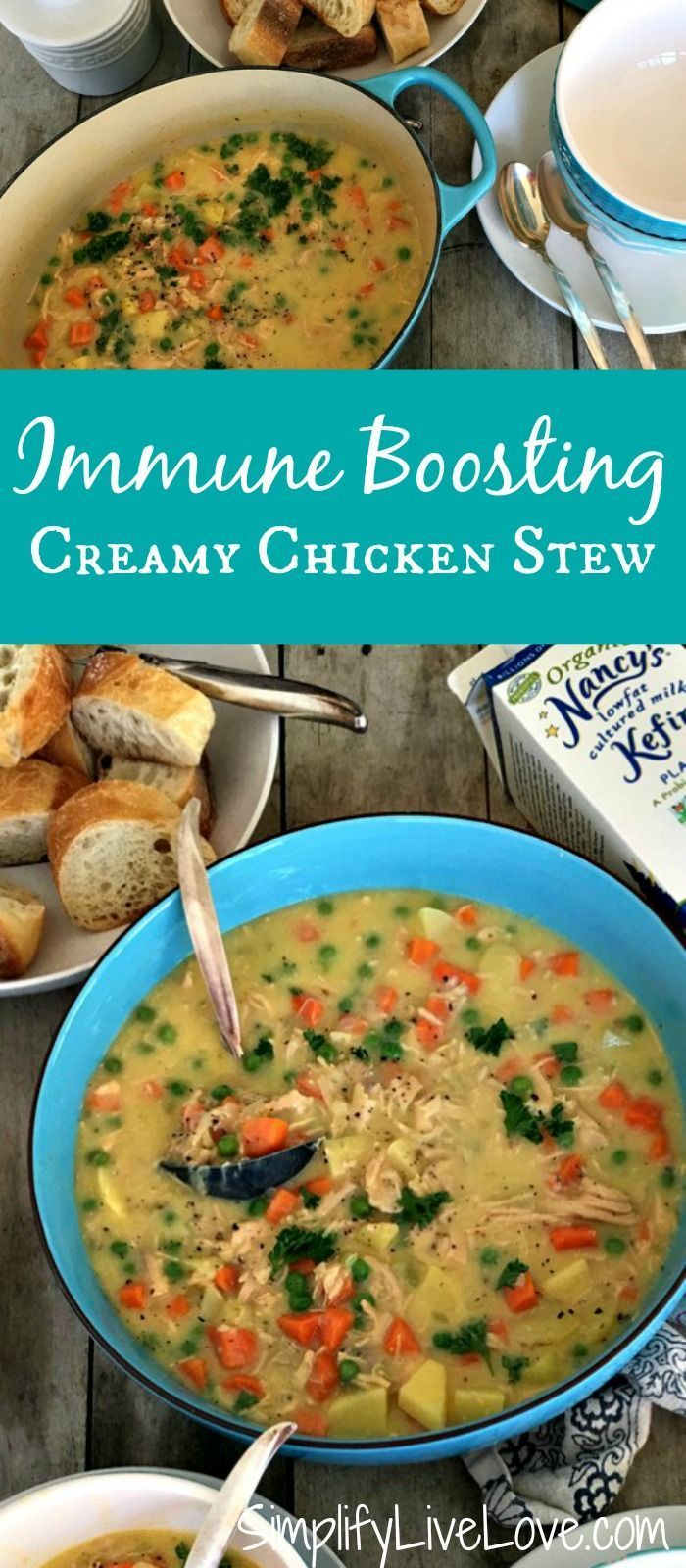 This creamy chicken stew is a family favorite recipe. Featuring organic kefir from /nancysyogurt/ and bone broth, it's also a natural way to boost your immune system! AD