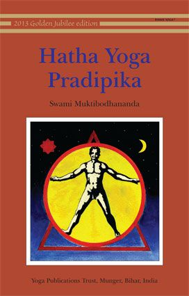 hatha yoga pradipikaswami muktibodhananda one of the