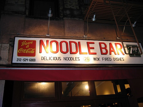 Best Indian Food In Fort Greene Brooklyn