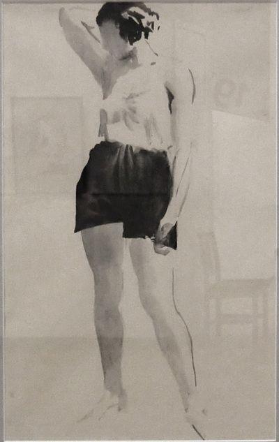 Музей рисунка - ЛЕБЕДЕВ Владимир Васильевич 1891-1967