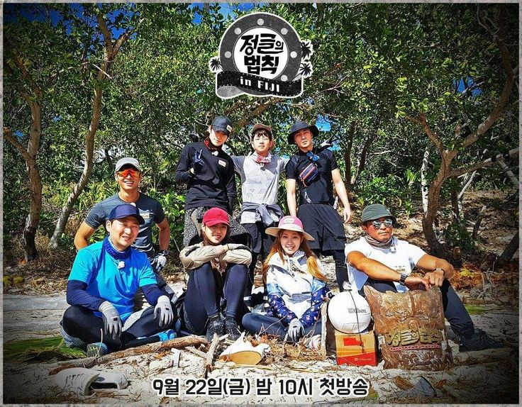 Download and Stream New Law of the Jungle in Fiji Episode 283 now for free!