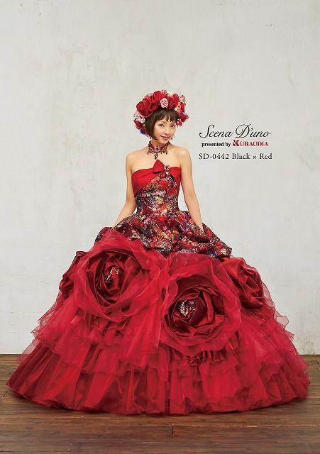 芸能人ドレス|神田うの 【シェーナ・ドゥーノ】|成人式の振袖レンタル・ウェディングドレス・貸衣装は北九州のアフロディーテ