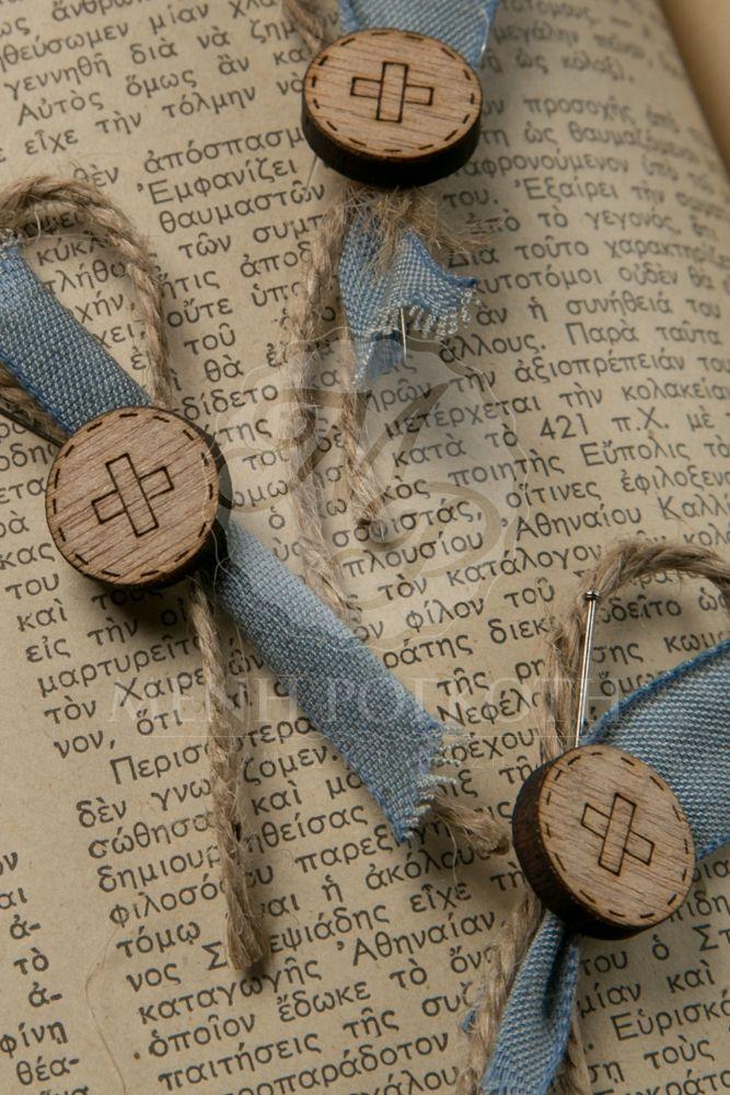 Μαρτυρικά βάπτισης για αγόρι με σχοινί, βαμβακερή κορδέλα τύπου τζιν και ξύλινο διακοσμητικό με σταυρό