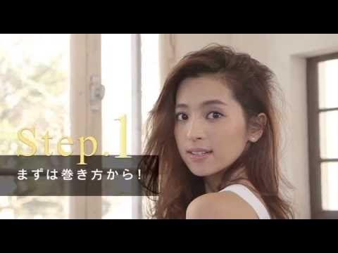 中村アンさん かきあげ前髪の作り方♬ - YouTube