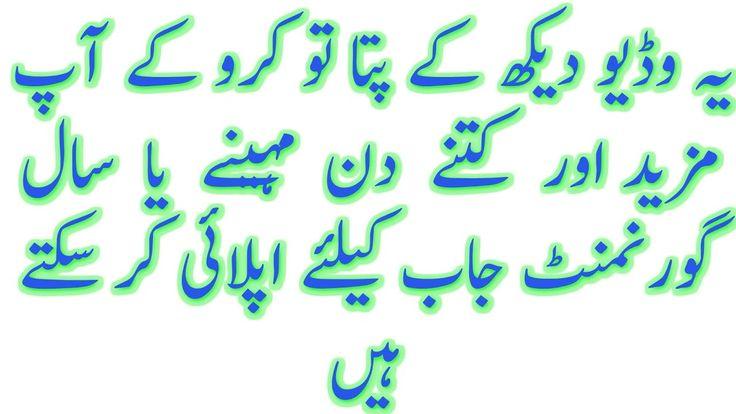 online age calculator in urdu/hindi