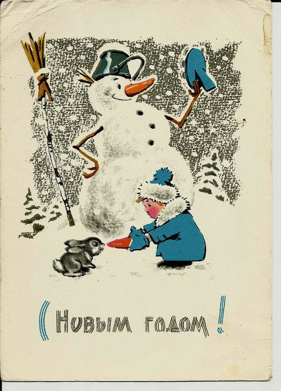 Snowman, Rabbit and Boy with carrot - Vintage Russian Postcard print 1967