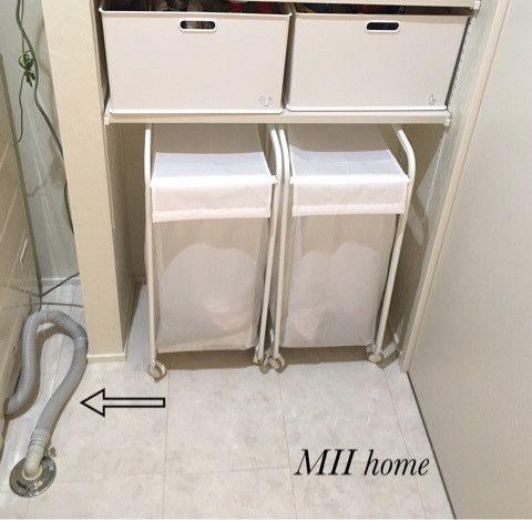 ニトリ】の収納で洗濯機の排水ホースを隠す|ホテルライクHome -MII Home-