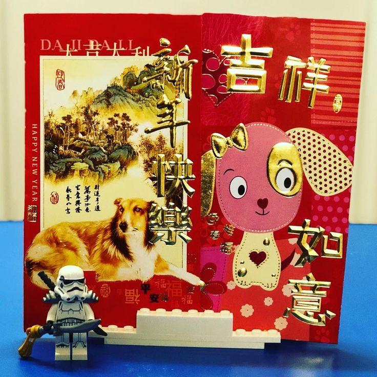 Wishing everyone a Happy Chinese New Year and a prosperous year ahead!  #chinesenewyear #gongxifacai #公喜发财 #lego #legostarwars #starwars #melbourne #malaysia #toy
