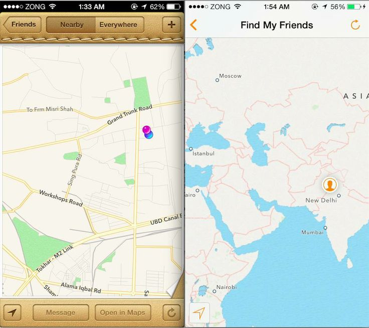 Find My Friends v3.0 Launched In App Store with iOS 7 Support