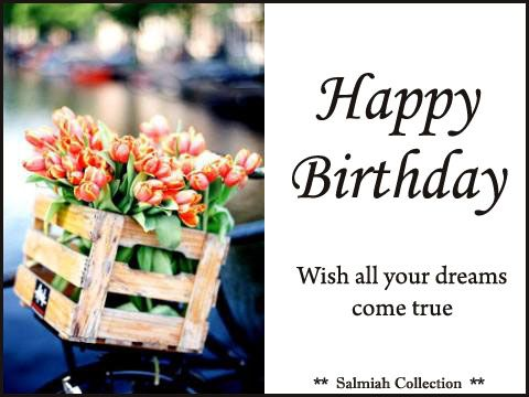 36 best birthday cards birthday wishes images on pinterest card collection of my greeting cards beautiful quotes and islamic stuffs bookmarktalkfo Images