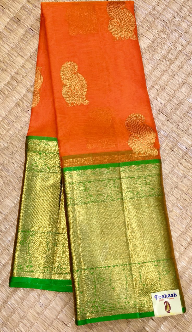 Organza saree with equal borders from prakashsilks.