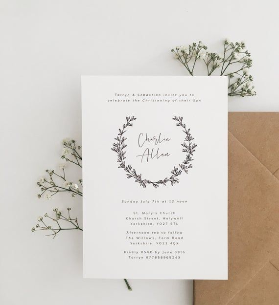 10 Foliage Silhouette Baptism Invitations || Christening
