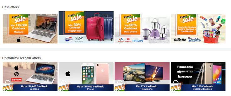 New Delhi, August 9: Paytm Mall too has joined the bandwagon along with e-commerce giants Amazon India and Flipkart by announcing its Independence Day Sale Offers. Online shopping app Paytm Mall kicked off the Independence Day sale on August 8 and will be live with lucrative offers until August...