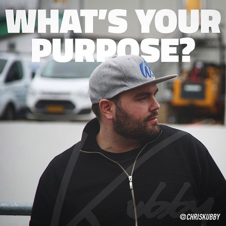 Without having a clear idea of what your purpose is in this world you will be aimless goalless and won't achieve to your highest abilities. What are you on this planet for? Me? I'm here to help those people that truly want success to be successful. Because the more people I can help the more people they can help and this purpose this mission I'm on this can impact millions. This can change the world. That's what I'm here for.