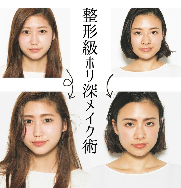 眉間メイクの応用編では、「眉間メイクで一般人の顔も変わるか?」を実験。私物コスメでイガリさんに手を加えてもらった結果は、ご覧の通り!