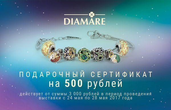 Уже завтра откроется выставка JUNWEX в Москве. Для всех участников наших соц.сетей мы приготовили подарок.🎁