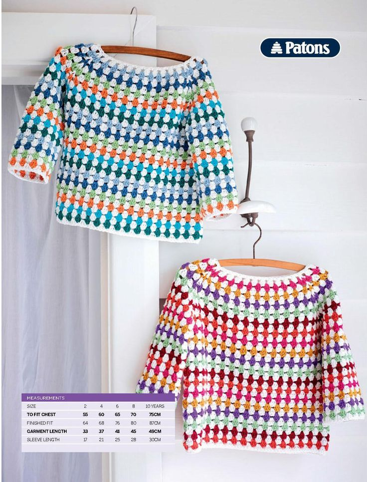 Child's Crochet Jumper Pattern Fit Ages: 2, 4, 6, 8, 10 years. Pattern: 1, 2 More Patterns Like This!
