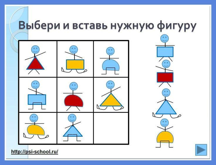 (2015-05) 3 * 3, hvad mangler der?