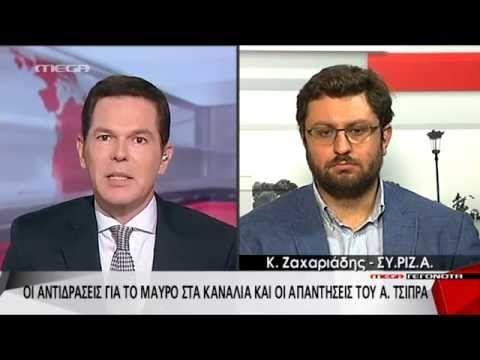 Συνέντευξη Τσίπρα στη ΔΕΘ: Πρώτες αντιδράσεις & πολιτική κόντρα- MEGA ΓΕ...