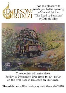 Zanzibar art, in the eyes of a local artist Dullah Wise.: OPENING CEREMONY OF MY SOLO ART EXHIBITION AT EMER...