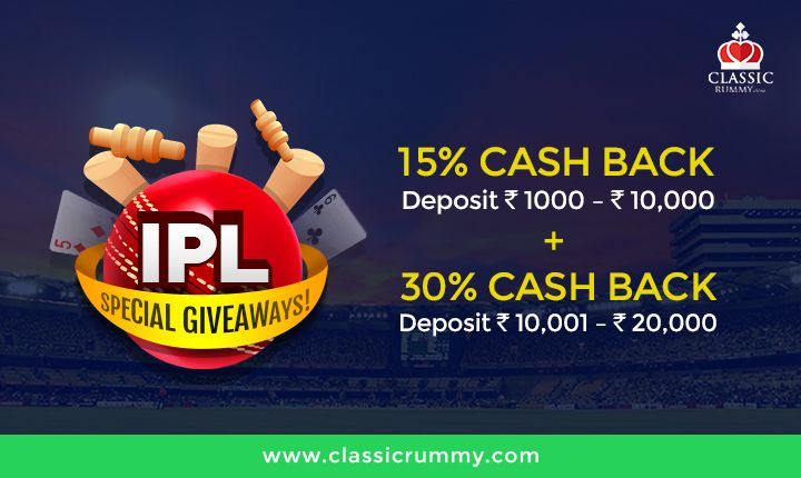 The IPL fever is on at Classic Rummy! Enjoy amazing cash back offers on your deposits made exclusively during the semi-final and final match hours.   #rummy #classicrummy #IPL #cricket #onlinerummy #cricket #Indianrummy #cardgames #rummycards #cashback #semifinals