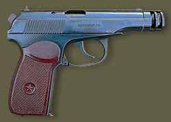 Пистолет ОЦ-35