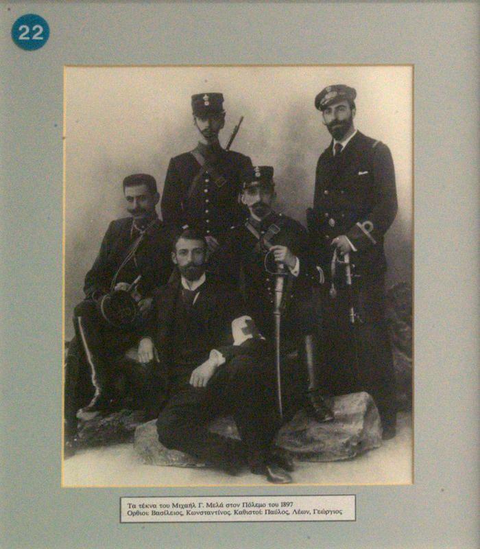 Pavlos_melas_with_his_brothers.jpg (700×800)