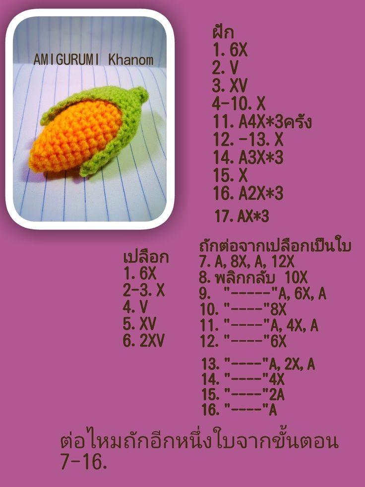 Corn amigurumi
