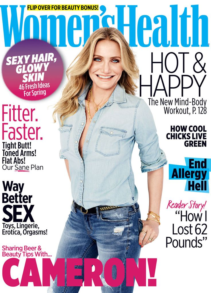 women's health denim shirt Cameron Diaz April Cover