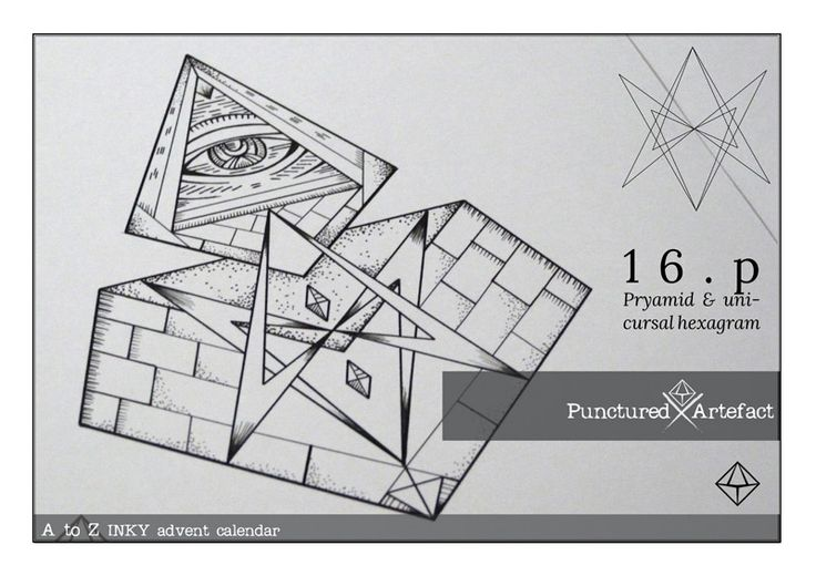 P is for Pyramid (with eye of providence and unicursal hexagram) Inky Xmas A-Z countdown Dec 2013 https://www.facebook.com/Puncturedartefact