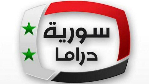 تردد قناة سوريا دراما 2020 على النايل سات وكل الأقمار الصناعية شوف 360 الإخبارية Mario Characters Lole Mario Mushroom