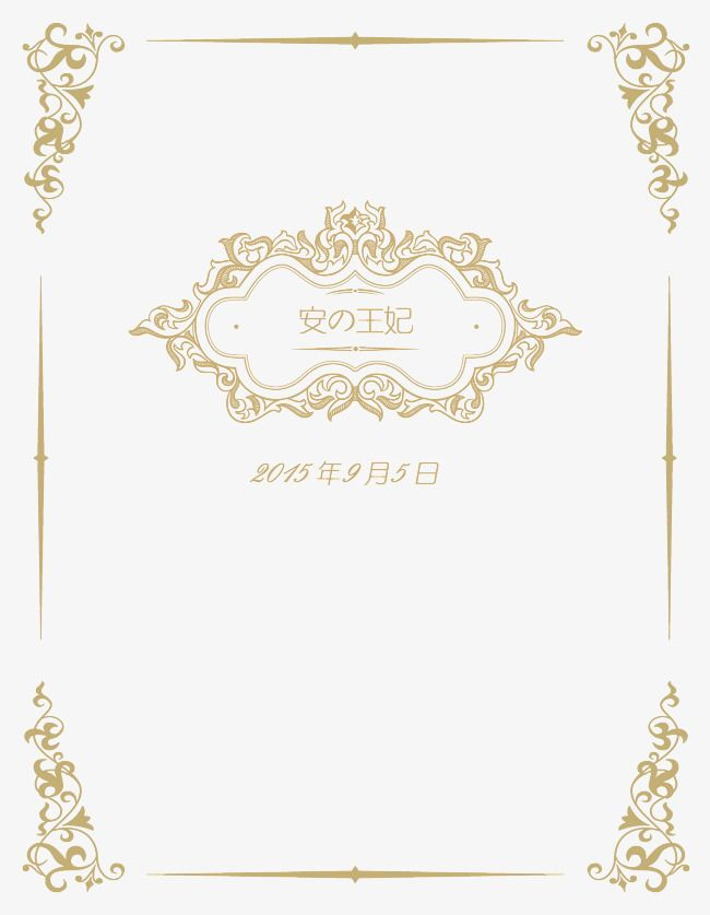 Wedding welcome card PNG and PSD