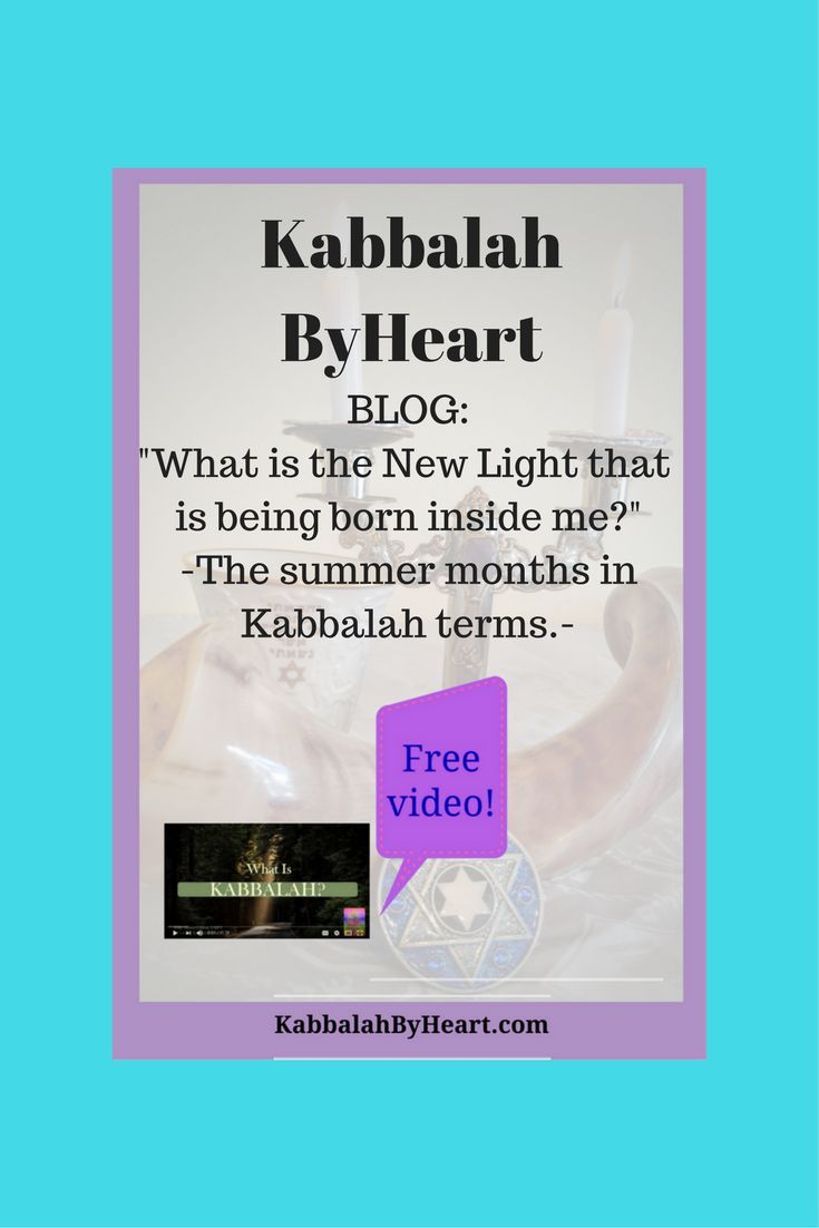 In Kabbalah, and increase of Light can bring on Darkness and vice versa. The summer months bring more light and heat and tempers flare. Both Temples were destroyed on the same day 400 years apart. Every destruction brings with it a renewal. Kabbalah, Judaism, Jewish calendar, Jewish holidays, blog http://KabbalahByHeart.com