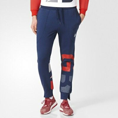 Team GB Jogging Bottoms