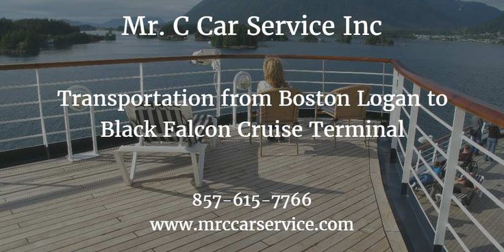 #Boston #LoganAirport to #BlackFalcon #CruiseTerminal Call for the flat-rate prices from Boston Logan Airport to Boston Black Falcon Cruise Terminal http://www.mrccarservice.com/mr-c-car-service-to-cruise-terminal-black-falcon.html
