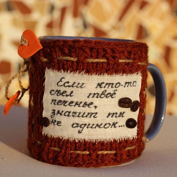 Свитер на чашку - теплый вязаный чехол на кружку