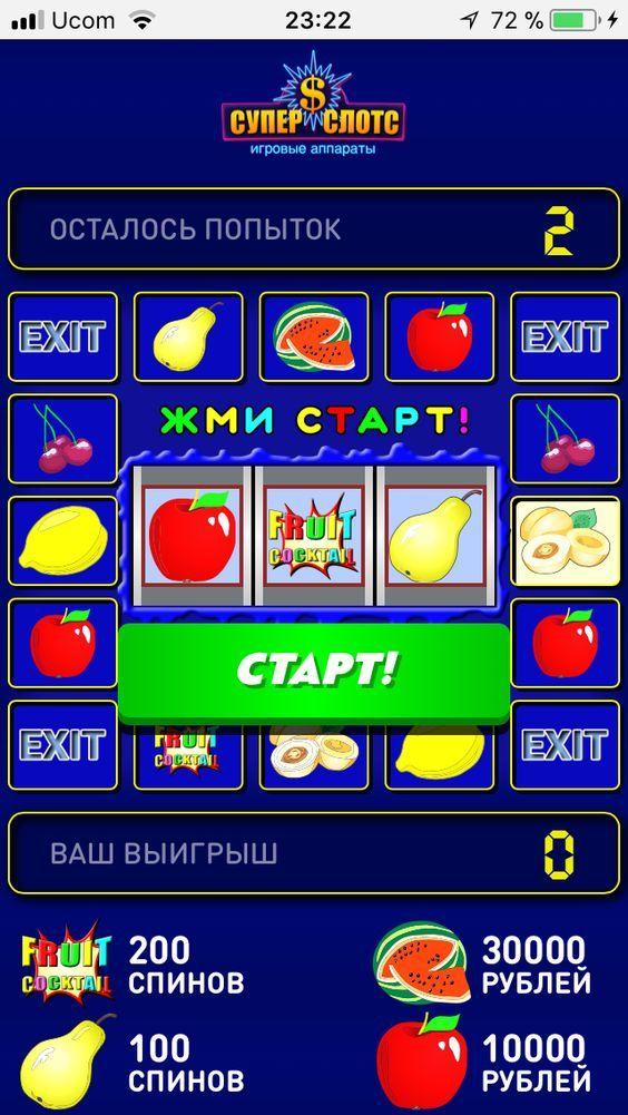 igrovoy-avtomat-crazy-fruits-dream-maker