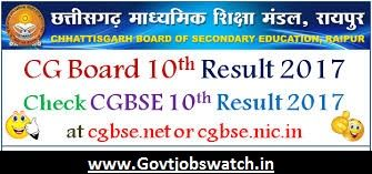 Check here CGBSE High School Result 2017, CG Board 10th Vocational Result Name Wise, CGBSE 10th Memo/Merit list/Toppers List, CG Board 10th Result 2017 Memo