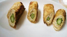 油揚げの野菜巻き アスパラ